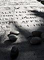 Jewish Cemetery Lisbon IMGP8982.jpg