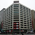 Jih Sun Financial Holding at New Taihong Building 20110426.jpg