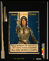 Joan of Arc WWI lithograph.jpg