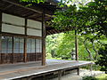 Jojakkoji - Kyoto - DSC06165.JPG