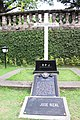 Jose Rizal's first grave in Paco Park, Manila edit.jpg