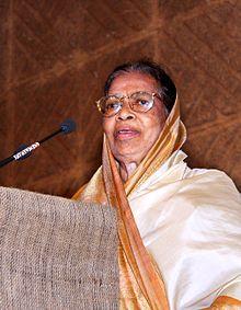 Justice Fathima Beevi.JPG
