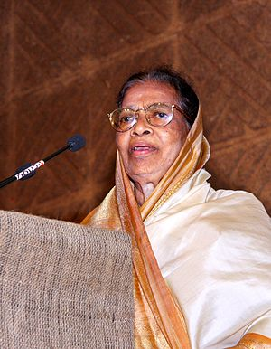 Fathima Beevi