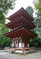 Jyoururiji Temple , 浄瑠璃寺 - panoramio (15).jpg