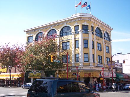 KMT Building in Vancouver's Chinatown, British Columbia, Canada KMT Blg.jpg