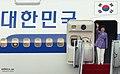 KOCIS Korea President Park Arrive Seoul 20130510 01 (8724958857).jpg