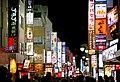 Kabukichō, Tokyo. (32556162988).jpg