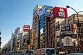 Kabukicho along Yasukuni Street, Shinjuku, Tokyo, 2011-03-20 (by Peter Stewart).jpg