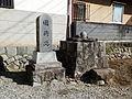 Kai Kokuga government ruins.jpg