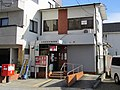 Kakamigahara Sakuramachi Post office.jpg