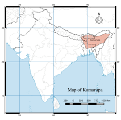 The 7th and 8th century extent of Kamarupa kingdom, located on the eastern region of the Indian subcontinent, what is today modern-day Assam, Bengal and Bhutan.[1] Kamarupa at its height covered the entire Brahmaputra Valley, North Bengal, Bhutan and northern part of Bangladesh, and at times portions of West Bengal and Bihar.[2]