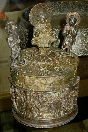 "Relics associated with Buddha - The ""Kanishka casket"", dated to 127 CE, with the Buddha"