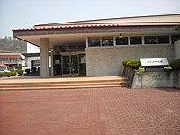 Karuizawa town office.JPG