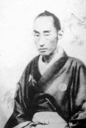 Matsudaira Katamori - Image: Katamori Matsudaira