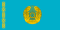 Kazakhstan Presidential Flag nowadays.png