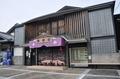 Kehayaza Sumo Museum.png