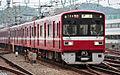 Keikyu 1500 Series EMU 013.JPG