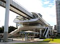 Kenchō-mae Station, Chiba1(cropped).jpg