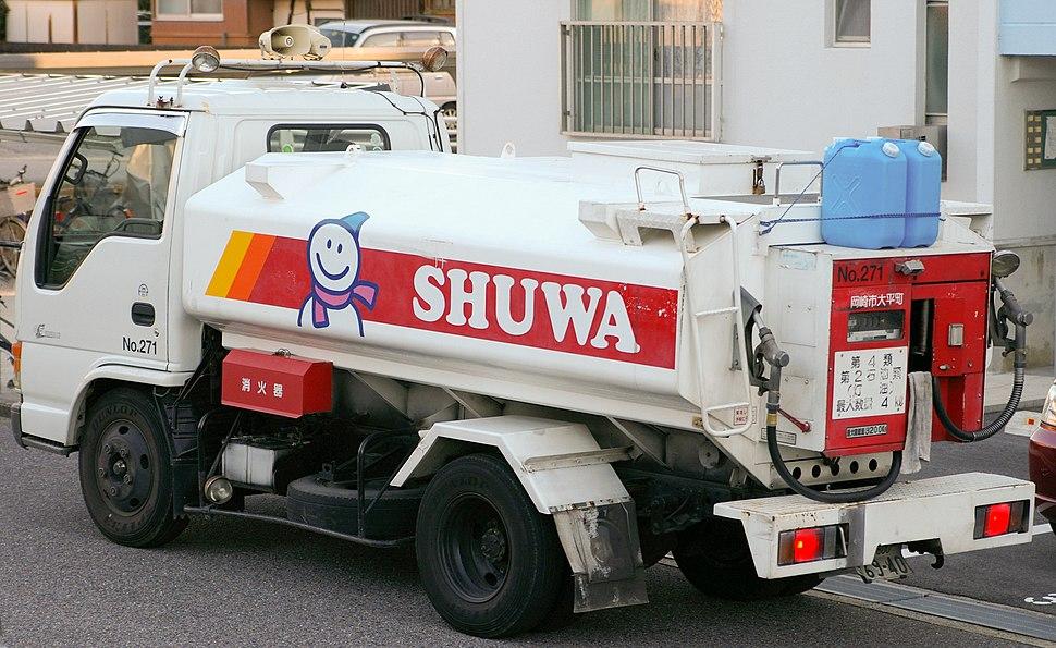 Kerosene truck Aichi Japan