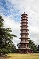 Kew Gardens - Pagoda 01.jpg