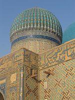 Khoja ahmed Yasavi dome.jpg