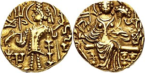 "Kidarites - Kidara gold coin, circa 350-385 CE, derived from the Kushans. ""Kushana Kidara Karan"" in Brahmi across fields/ Ardoxsho on the back."