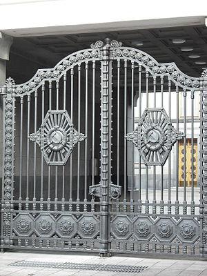 Verkhovna Rada building - Image: Kiev Verkhovna Rada Building Gate
