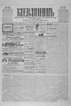 Kievlyanin 1905 135.pdf