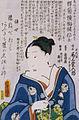 Kikugorō Onoe IV obituary.jpg