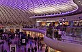 King's Cross railway station MMB C1.jpg