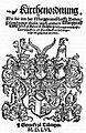 Kirchenordnung 1556.JPG