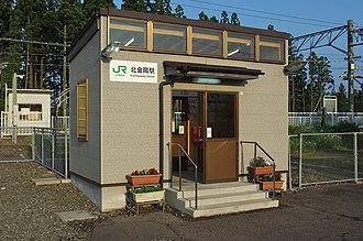 Kita-Kanaoka Station - Kita-Kanaoka Station (May 31, 2011)