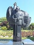 Kołobrzeg - pomnik Józefa Piłsudskiego.jpg