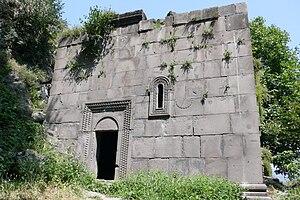 Kobayr monastery - Image: Kobayr monastery