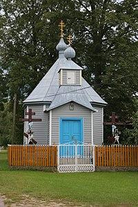 Kojły - Chapel of St. Alexey.jpg