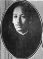 Kojin Ikeda.png