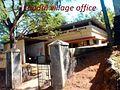 Koodal Village Office.jpg