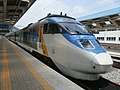 Korail DHC with new livery.JPG