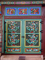 File:Korea-Seoul-Jogyesa Main Hall door 2191-06.JPG