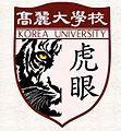 Korea University College of Political Science and Economics.jpg