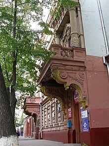 La Ruĝa strato en Krasnodar