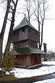 Krekhiv Bell Tower of Wooden Church RB.jpg