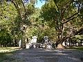Kumano Kodo Dainichigoe World heritage09.JPG