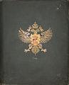 Kutepov's hunting - back cover.jpg