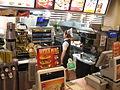 Kyoto McDonalds (1179374866).jpg