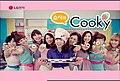 LG전자, '소녀시대 함께하는 쿠키 데이트' 행사 개최 (7).jpg