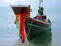 LONG TAIL WATER TAXI.JPG
