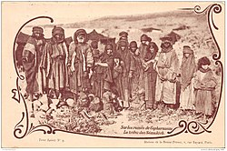 Al-Samakiyya villagers, postcard from 1902