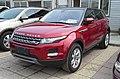 Land Rover Range Rover Evoque L538 4 China 2014-04-25.jpg