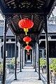 Lanterns hanging from walkway.jpg